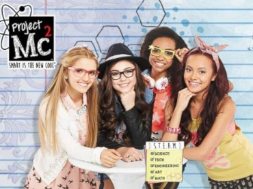 Project Mc2 – Smart is the new cool!