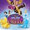 disney-dare-to-dream-win-tickets